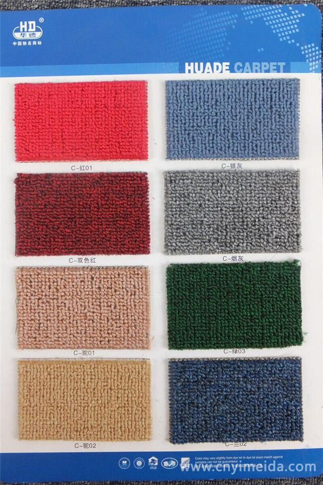 办公地毯-08
