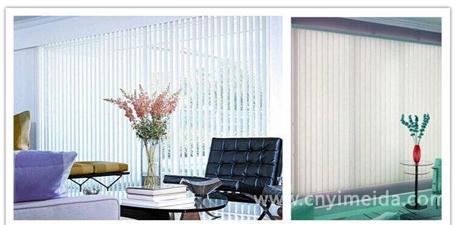 会议室垂直窗帘-09
