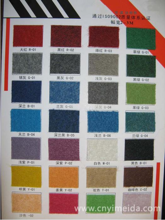 展览地毯-03